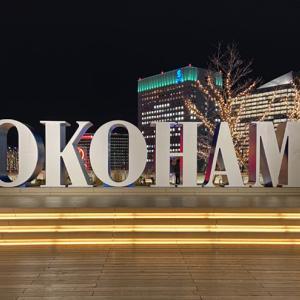 【期間限定】ニュウマン横浜うみそらデッキもイルミネーション化!横浜駅のアートステーションプロジェクト2020