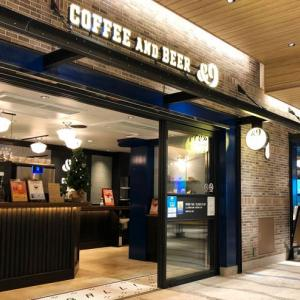 JR横浜駅の「アンドナイン」なら混雑せずに休憩できる!?DeNAベイスターズの電源&Wi-Fi完備のビアカフェ