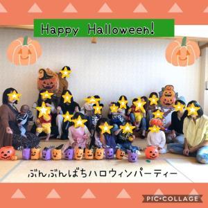 【ぶんぶんばち】ハロウィンパーティー②仮装衣装と集合写真