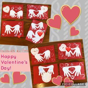 【ぶんぶんばち】手形ハートでバレンタイン