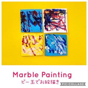【ぶんぶんばち】Marble Painting ビー玉でお絵描き