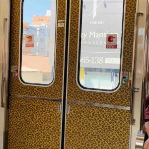 やっぱり大阪の電車やぁ!(笑)