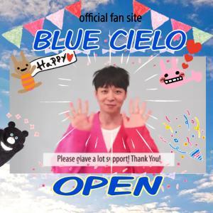 オフィシャルファンサイト〖BLUE CIELO〗OPEN\(๑´ω`๑)/