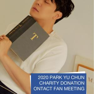 CHARITY DONATIONONTACT FAN MEETING~D-DAY~
