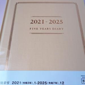 5年日記を買った...60歳をまたぐ5年後の未来はどうなっているのだろう