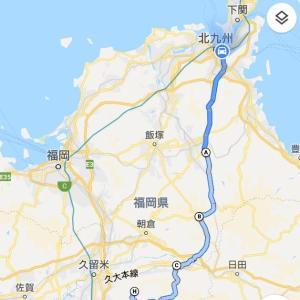 旅の計画~