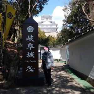 ポプリの小部屋 岐阜城