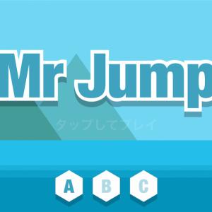 僕はね、Mr. jumpをやってみたんだ【評価】