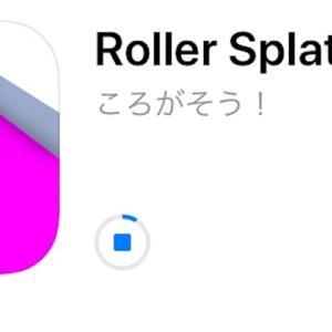 僕はね、Roller Splatをやってみたんだ【Roller Splat・評価】