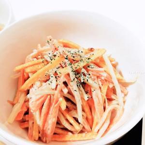 話題のズボラサラダ♪「カラムーチョと根菜のマヨサラダ」