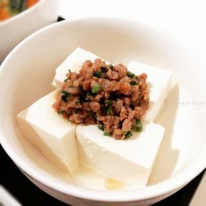 冷やっこを中華風にアレンジ♪「肉味噌の中華やっこ」