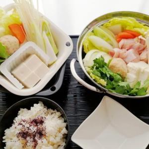 生姜でポカポカ♪鶏つくねのはちみつ生姜鍋 | 食材宅配で晩ごはん