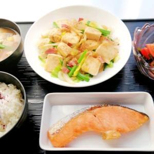 気づけば思い出。鮭の塩焼き定食で晩ごはん | 食材宅配で晩ごはん
