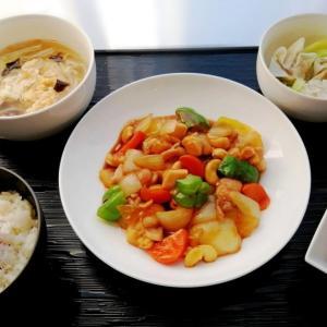 鶏&カシューナッツ炒めと懐かしエアふみふみ | 食材宅配で晩ごはん