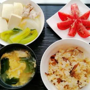 舞茸釜めし&塩肉豆腐と冷トマトとしょんぼり猫