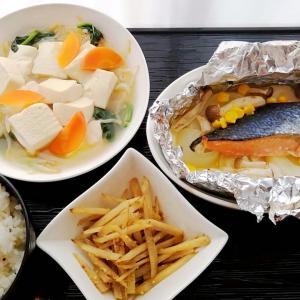 鮭ホイル焼き&豆腐あっさり煮とむき栗ハンター