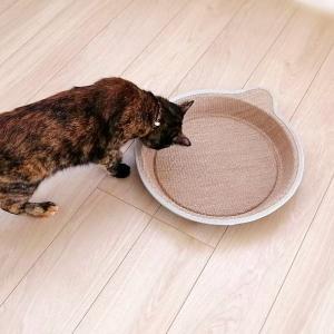 猫ベッド購入。猫耳つき麻のツメとぎトレイ鍋型