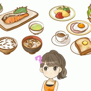 ジムダイエットを成功させる食事メニューをご紹介します!