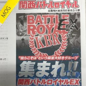 2/24 KBR-EX2 MOGチームで参戦【優勝しました】