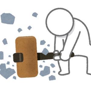 【ブロック塀倒壊】ヤバい物件【いっぱい】