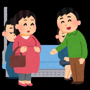 【マタハラ】自警団【子供が迷惑】