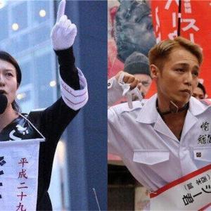 【波乱】東京都知事選【来るか】