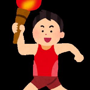 【中止かも】東京オリンピック【2021年】