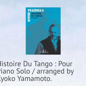Piazzolla (ピアソラ)の楽譜が届いた!