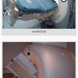 もう一回MRI⁉️(膝の痛み)