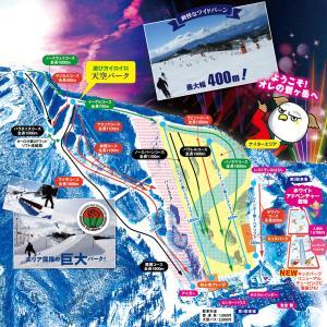 鷲ヶ岳オープン予定は12月12日