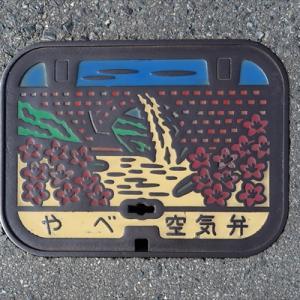 熊本県山都町矢部地区のマンホール