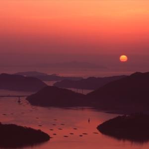 片上湾 昇陽