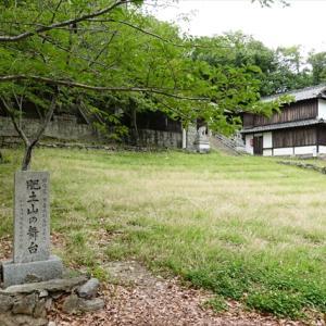 離宮八幡神社の御朱印
