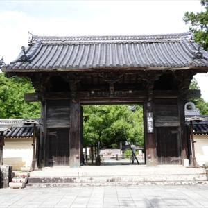 美作 誕生寺の御朱印