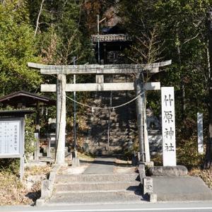 竹原神社の御朱印