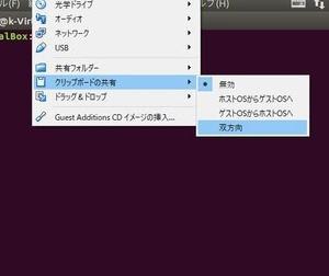 Virtual BoxでWindows 10にUbuntuをインストールする方法