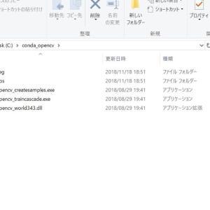 OpenCVで実行可能なCascade分類機自作