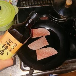 この上なく体に良いのに片麻痺でも調理しやすい♬ 豚さんのお肉