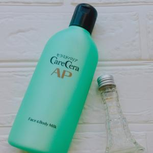 セラミド配合なのにお値段が良心的-[ロート製薬 ] ケアセラ APフェイス&ボディ乳液