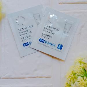 日焼け後の肌に使いたい―[トランシーノ ]薬用ホワイトニングエッセンスExⅡ