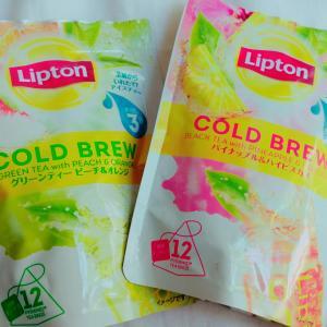 しゅわしゅわ紅茶―紅茶×炭酸にはまってます
