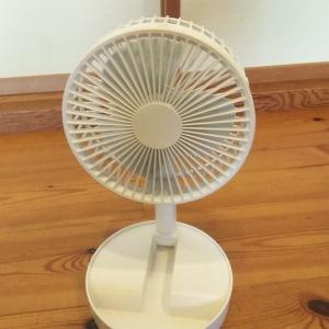 折り畳み扇風機