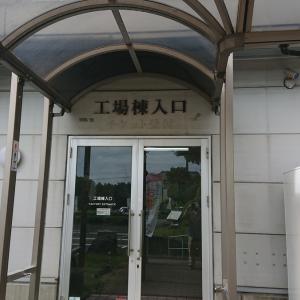 【放浪記】賄賂政治者ではない一面を見せてくれる資料館 in牧之原市史料館