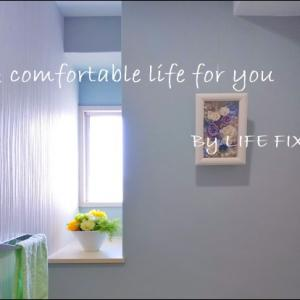 トイレのリフォーム  インテリアアドバイス