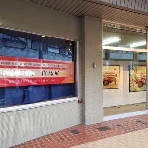 商店街で作品展示