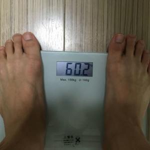 食事量を増やしたら10日間で1㎏増えた