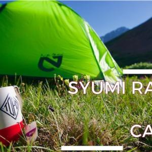 【趣味探し】とにかく安くキャンプを始める方法!