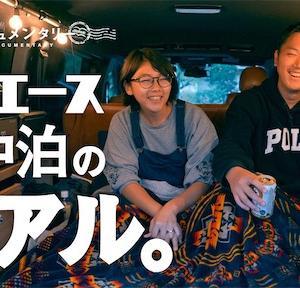 今1番面白いドキュメンタリーYouTubeチャンネル【DOCUMENT】を徹底紹介!