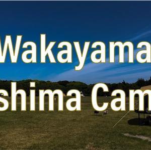 【初心者にオススメ】和歌山県リゾート大島キャンプ場、徹底レビュー