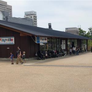炎天下&雨でも大丈夫!大阪・天王寺の子供1人500円で遊べるスペシャルな遊び場を紹介♪